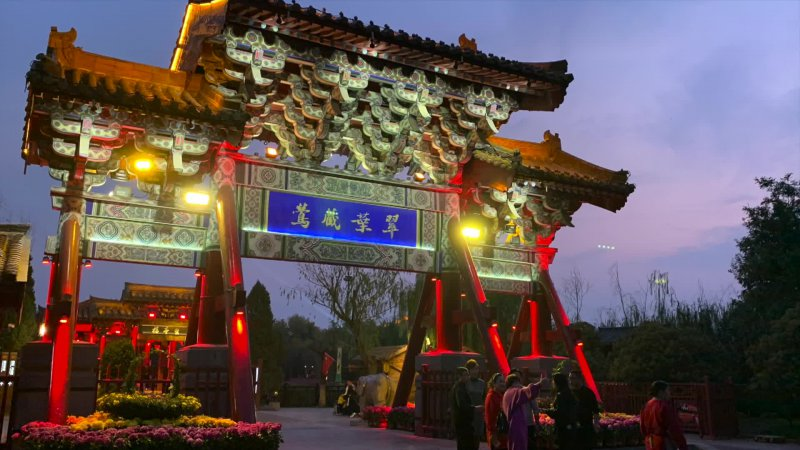 2019 G7 My China studies Trip