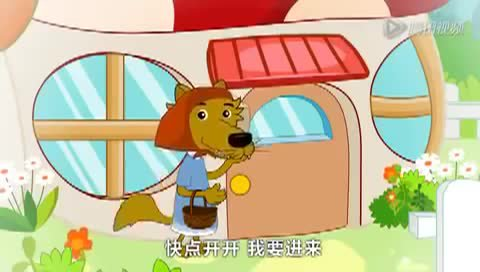 dong wu (animals) 3