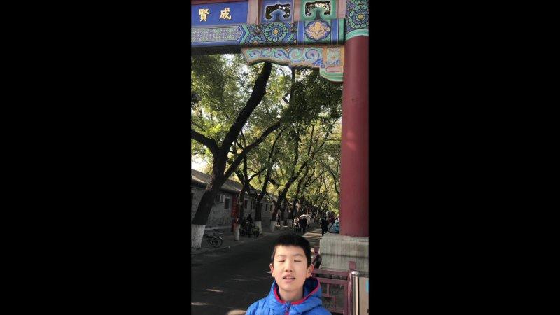 5号线游北京