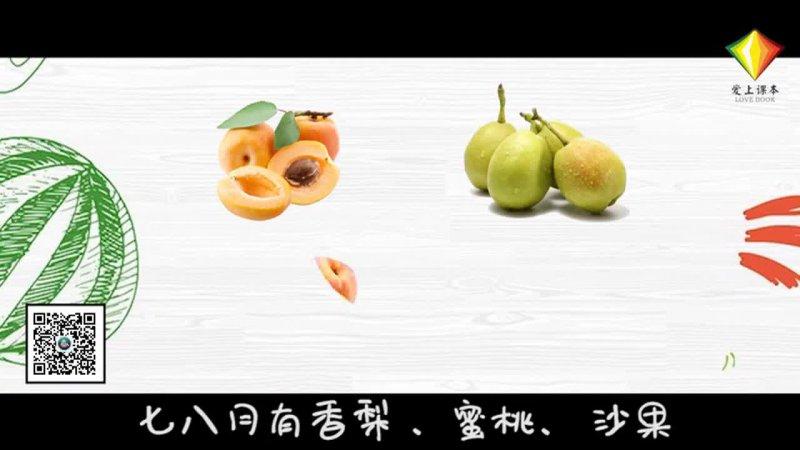 日月潭葡萄沟黄山奇石 2