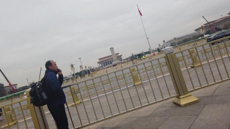 Chinese Vlog