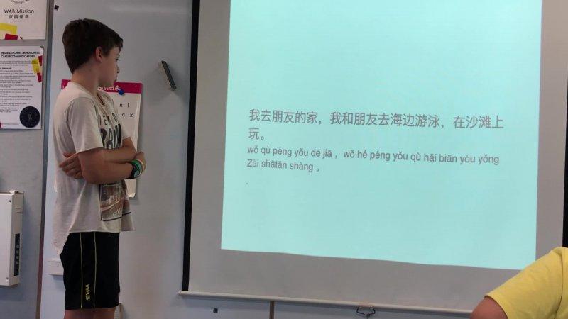 Chinese presentation