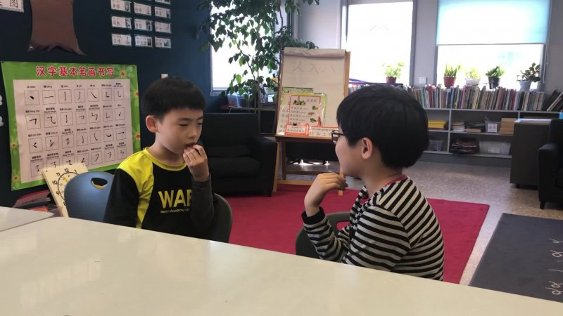 Chinese Talk