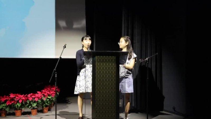 Grade 8 Celebration_June 05, 2020