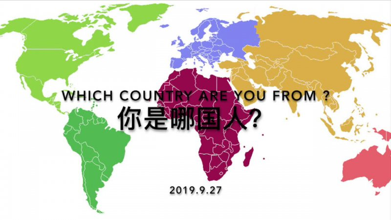 KG color and countries 2