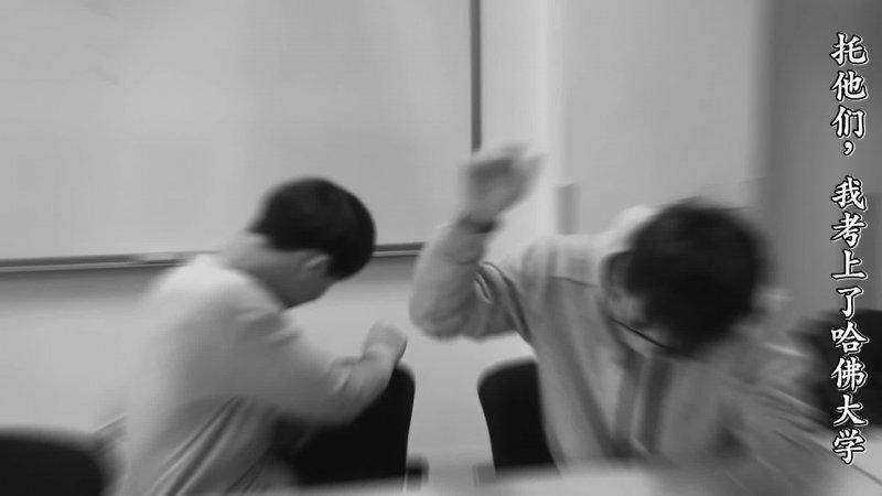 【史诗电影】赤色青春〜欧他哭迷的失去的十年〜