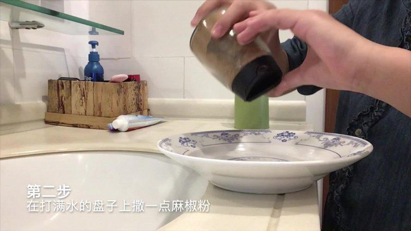 Ava 麻椒粉小实验